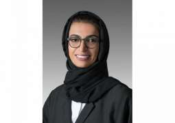 'Flag Day' reflects unity between leadership, people: Noura Al Kaabi