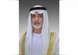 UAE flag a symbol of unity of Emirati people: Nahyan bin Mubarak