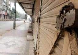 آزاد کشمیر وچ عام چھٹی دا اعلان کر دتا گیا