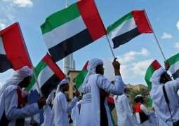 UAE embassies, missions abroad mark Flag Day