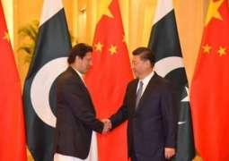 وزیراعظم عمران خان چائنہ اپڑ گئے،وزیراعظم دی چینی صدر نال ملاقات