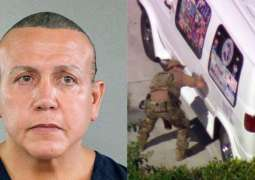 Mail Bombing Suspect Cesar Sayoc to Be Transferred to New York for Trial - Reports