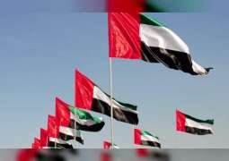 Local Press: UAE rightly clamps down on terror funding