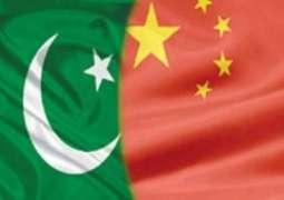 چین دا پاکستان دی اقتصادی مدد کرن دا اعلان