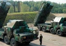 Ukraine Military Uses S-300V1 Air Defense System During Training for 1st Time in 19 Years