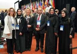 DLD strategic global partner for 2018 Realtors Conference