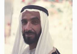 Sheikh Zayed in November: taking first steps to reach space