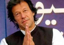 سیکرٹری داخلا نے وزیر اعظم عمران خان دا سر شرم نال جھکا دتا