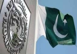 آئی ایم ایف ولوں پاکستان نوں قرضہ دین دی آفر