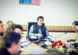 وزیر اعظم دی صدارت ہیٹھ قومی سلامتی کمیٹی دا اجلاس، داخلی صورتحال بارے وچار وٹاندرا