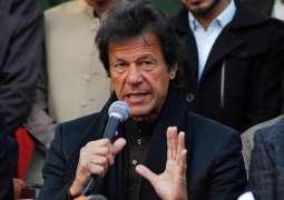 وزیر اعظم عمران خان دا قوم نال خطاب منسوخ