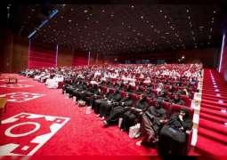 """"""" الإمارات للدراسات المصرفية """" ينظم منتدى مدراء الموارد البشرية لعام 2018 بدبي"""