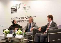 """برعاية عبدالله بن زايد .. انطلاق النسخة الأولى من """"مؤتمر أبوظبي للدبلوماسية"""" 14 نوفمبر"""