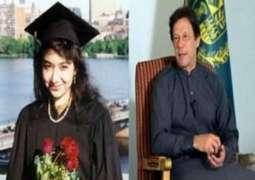 حکومت عافیہ صدیقی دی رہائی لئی سرگرم