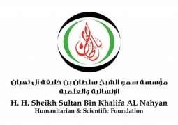 قبرص تكرم الشيخة شيخة بنت سيف ال نهيان لدورها في دعم مرضى الثلاسيميا