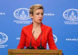 Russia Working With Other States to Minimize Losses From Iran Sanctions - Ministry