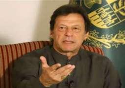 وزیراعظم عمران خان دی نااہلی لئی دائر انتخابی عذرداری اُتے فیصلا محفوظ