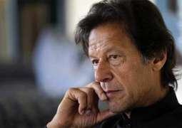 وزیر اعظم عمران خان نے حکومتی ارکان دیاں تقریراں اُتے پابندی لا دتی