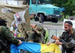 East Ukraine Fighting Kills 2 in Past Week - Authorities