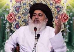 مولانا خادم حسین رضوی نے اپنا اک دن دا خرچہ دس دتا