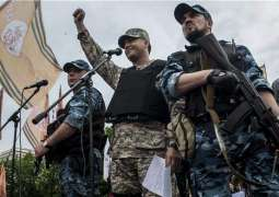 LPR Hopes Kiev to Negotiate With Region's New Leaders After Sunday Elections - Militia