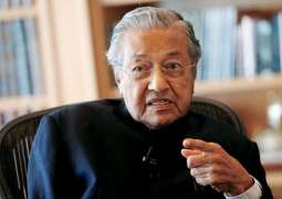 Malaysian Prime Minister Says Discussed Possible Import of Russian Aircraft With Putin