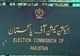 الیکشن کمیشن دا ملک بھر وچ نویاں بلدیاتی حلقہ بندیاں کران دا فیصلا