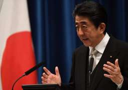 Japanese Prime Minister Says Will Visit Russia in Early 2019