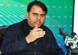 وفاقی وزیر فواد چودھری دے سینیٹ وچ داخلے اُتے پابندی