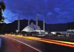 وفاقی راجدھانی وچ 2مہینیاں لئی دفعہ 144نافذ