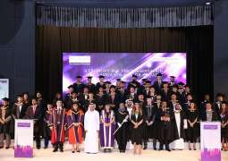 University of Manchester confers degrees at the 2018 MBA graduation ceremony