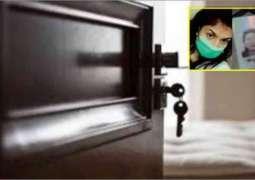 لاہور دے علاقے ٹاؤن شپ توں میڈیکل دی طالبہ دی لاش برآمد
