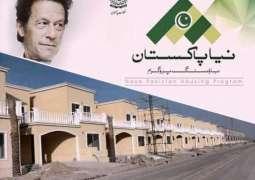 'نیا پاکستان ہاؤسنگ سکیم' 3مرلے دے گھر دی قیمت 12توں 13لکھ رُپئے ہوئے گی