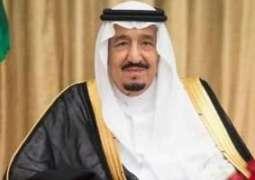 السعودية تؤكد أهمية الحل السياسي المبني على إقامة سلطة انتقالية للأزمة السورية