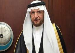 OIC emphasises importance of partnership with Organisation for Agricultural Development