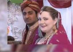 اک ہور امریکی کُڑی لاہوری منڈے دی محبت وچ گرفتار ہوکے پاکستان آ گئی
