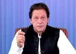 ٹرمپ نوں اپنا ریکارڈ ٹھیک کرن دی ضرورت اے:عمران خان