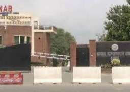 NAB Lahore arrests nine illegally appointed stenographers