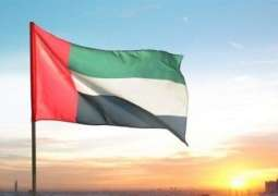 الإمارات تشارك في فعاليات الأسبوع العربي للتنمية المستدامة بالقاهرة