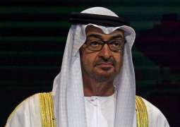 Mohamed bin Zayed sends message to Malaysian PM