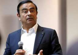 Nissan Chairman Suspected of Embezzling Part of Board of Directors' Remuneration - Reports
