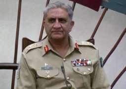 پاکستان دی عزت و سلامتی سبھ توں عزیز اے:آرمی چیف
