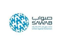 Sawab Centre, OIC sign MoU