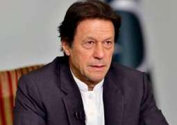 وزیر اعظم عمران خان 2دناں دے سرکاری دورے اُتے ملائیشیا چلے گئے