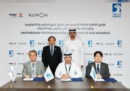 <span>ADNOC expands support of STEM education through introduction of Kumon programme</span>