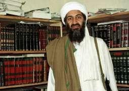 German Court Rules Bin Laden Ex-Bodyguard's Deportation to Be Lawful