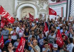About 650,000 Public Sector Workers in Tunisia Go on Strike for Higher Wages - Reports