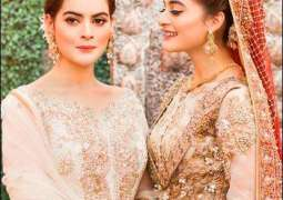 Sister things: Aiman Khan wore twin sister Minal's tikka on her Nikkah