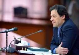 وزیر اعظم دی اک وار فیر لفظاں دے چناؤ وچ وڈی غلطی