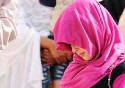 پشاور:نوجوان کُڑی نے جنس بدلن لئی عدالت نال رابطہ کر لیا